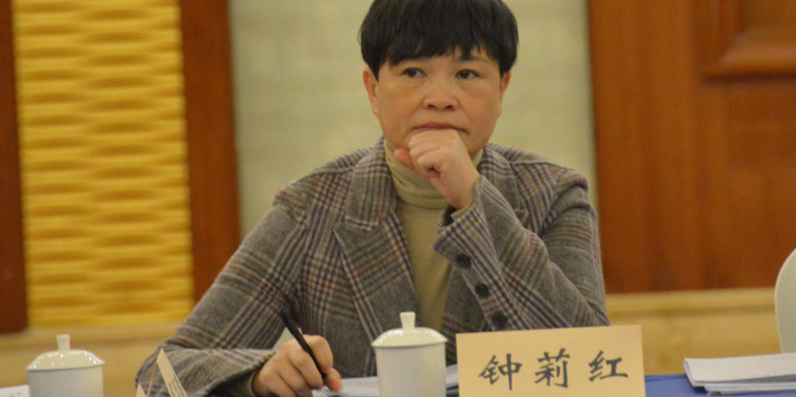 """【一句""""话""""民声】省政协委员钟莉红:走好长征路,打造长征文化公园"""