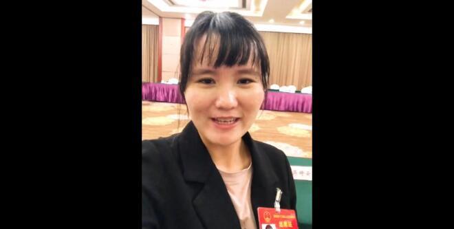 """《青春两会vlog》丨""""90后""""杨书林代表带着宝宝上""""两会"""""""