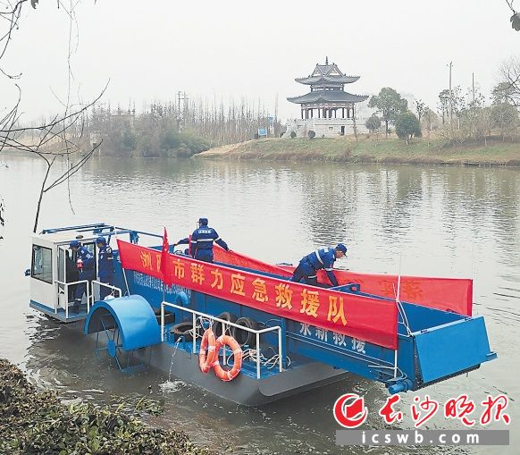 捞刀河浏阳段首艘自动垃圾收集船