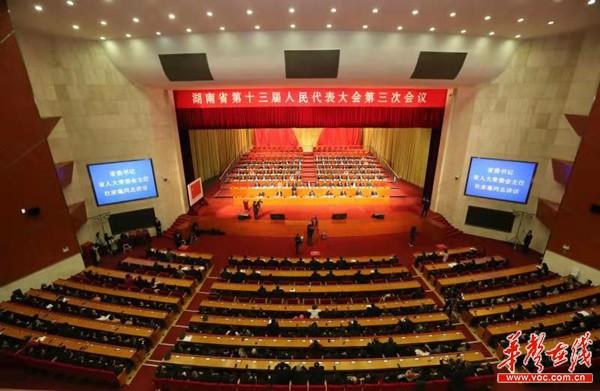湖南省十三届人大三次会议胜利闭幕 杜家毫发表讲话 许达哲出席 刘莲玉主持