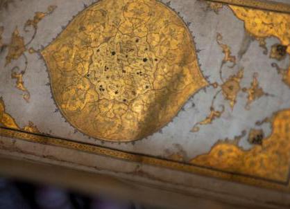 """荷兰艺术侦探发现""""波斯诗人王子""""的罕见失窃副本"""