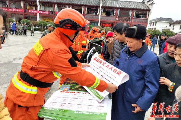 森林火灾多发频发节点到来 桂东县开展森林防火宣传