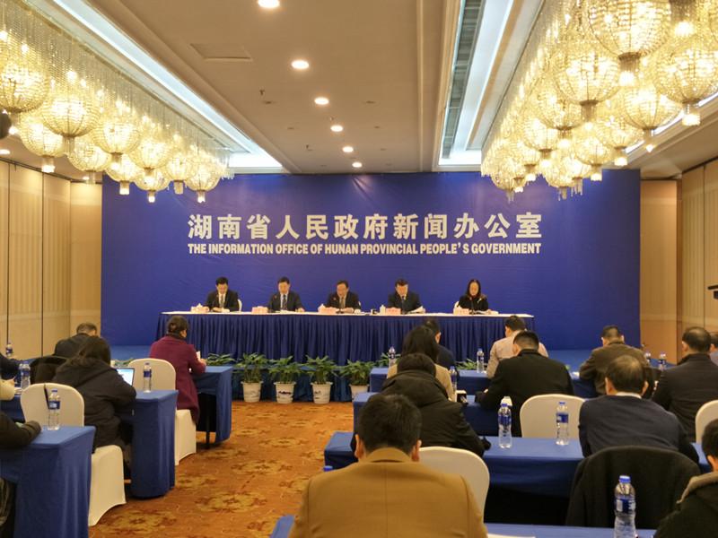 2019年湖南省GDP39752.12亿元,同比增长7.6%