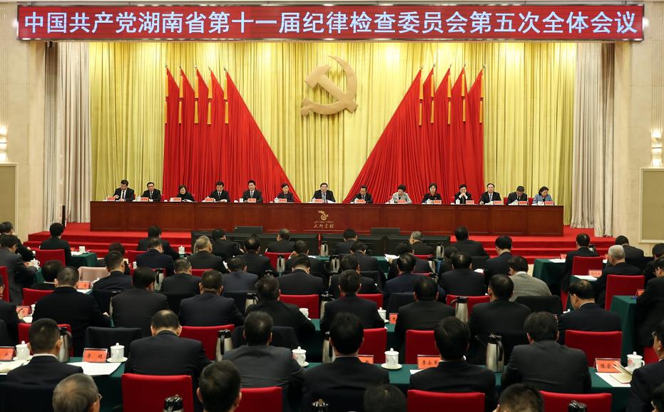 杜家毫在省第十一届纪委第五次全体会议上强调:以全面从严治党新成效推进治理体系和治理能力现代化