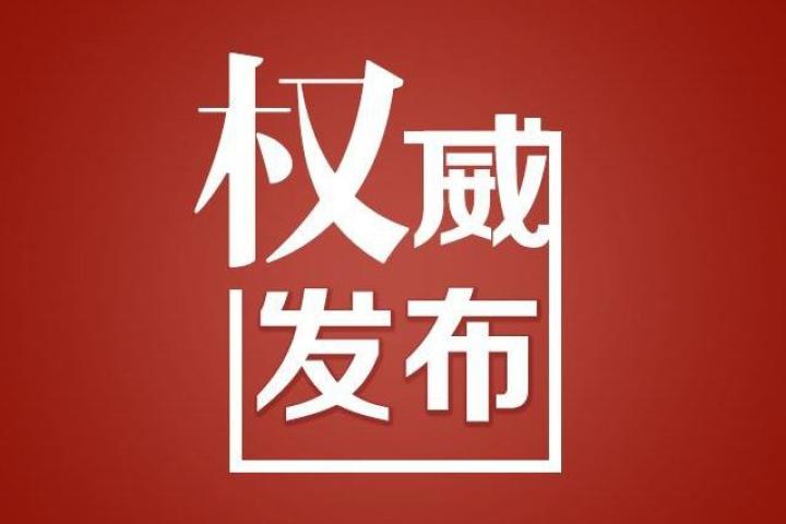 """湖南新晃""""操场埋尸案""""罪犯杜少平被执行死刑"""