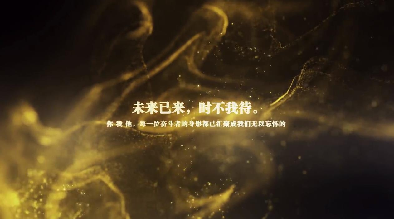 未来已来 时不我待--2019湖南省水利水电勘测设计研究总院回顾