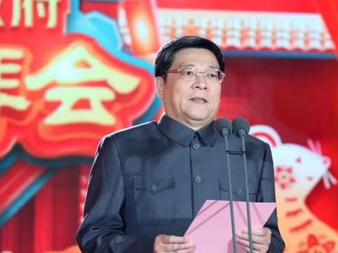 省委省政府举行2020年春节团拜会 杜家毫讲话 许达哲主持