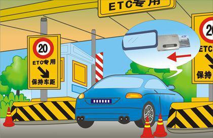 @老司机:关于高速公路ETC通行问题,你想知道的都在这!