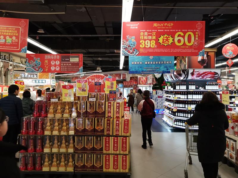 春节酒类消费升温,促销和涨价齐发