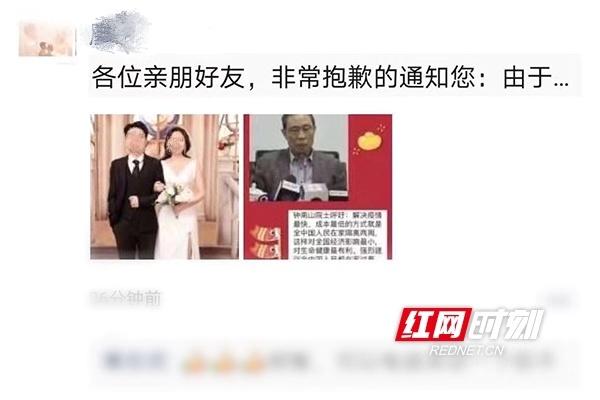 http://www.uchaoma.cn/shehui/1642309.html