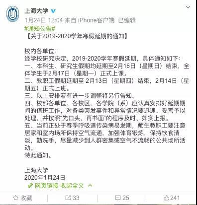 http://www.weixinrensheng.com/jiaoyu/1499186.html