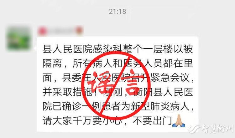 http://www.hunanpp.com/hunanxinwen/102449.html