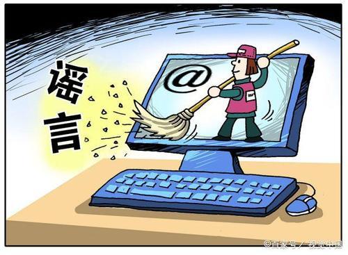 """主流媒体结成""""辟谣侠盟""""凝聚""""较真""""合力  湖南建立抗击疫情网络谣言快速核查报道机制"""