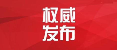 """共同战""""疫"""" 湖南省财政厅预拨1160万元支持防疫物资重点生产企业恢复生产"""