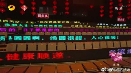 没有现场观众,湖南卫视这台晚会感动亿万观众