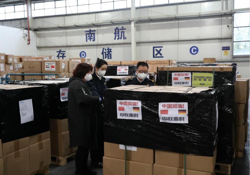 中联重科第二批百万件捐赠医疗物资陆续抵长