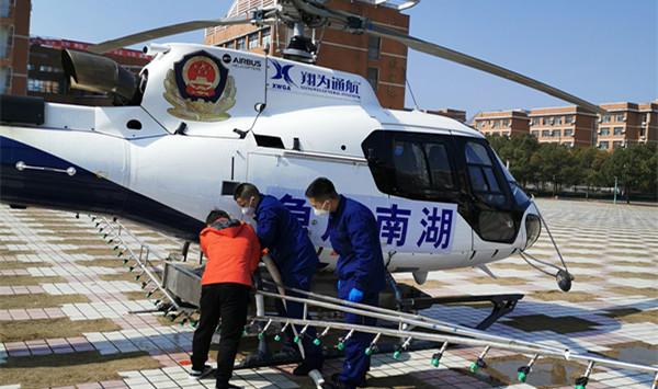 省应急管理厅组织航空消杀,为企业复工保驾护航