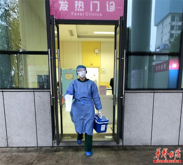 好消息!长沙县发热门诊患者可免费检测核酸