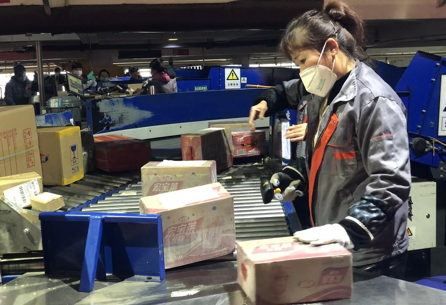 长沙已有近两万名快递业员工返工,网购订单陆续恢复正常配送