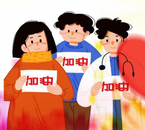 长沙市新冠肺炎确诊病例分布情况通报(第7次通报)