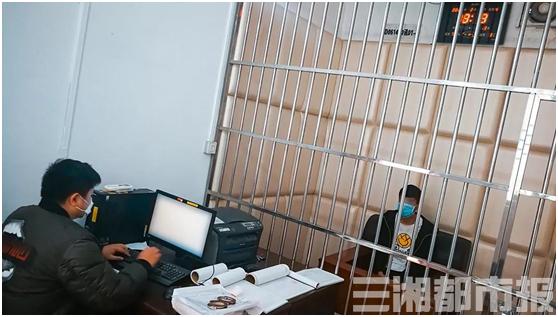 """""""47.5万元购买口罩的爱心款被骗!""""湘粤警方联手侦破一起电信诈骗案"""