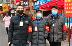 """老党员上""""新""""战场 七旬老人组建""""逆行志愿者""""抗击疫情"""
