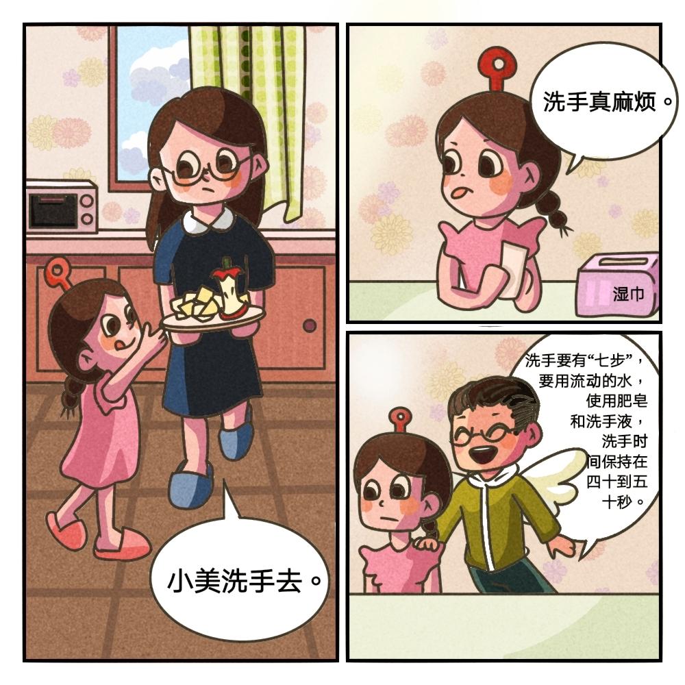 女童和大人做爱_【防疫小帮手】家有儿童,如何防疫、呵护身心? - 看点 - 华声在线