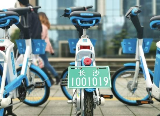 长沙电动自行车和电动车管理细则出炉:上牌免费,有效期5年