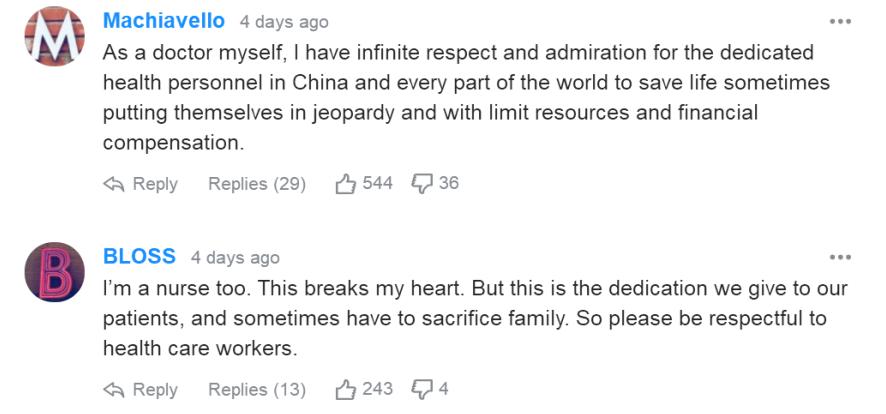 武汉男子以这种方式护送医生妻子上夜班 外国网友泪目:向中国医护人员致以无限敬意