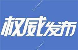 """湖南出台30条政策措施,""""真金白银""""促进企业健康发展!"""