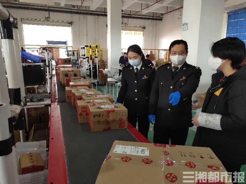 2月10-18日,长沙黄花机场海关共监管电商商品26395单