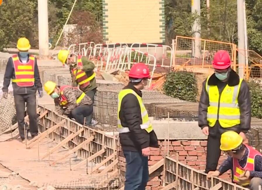 湖南省重点建设项目复工率63.6%
