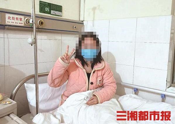 大四女生治愈后自述:没能躲过病毒,却领悟了生命和幸福
