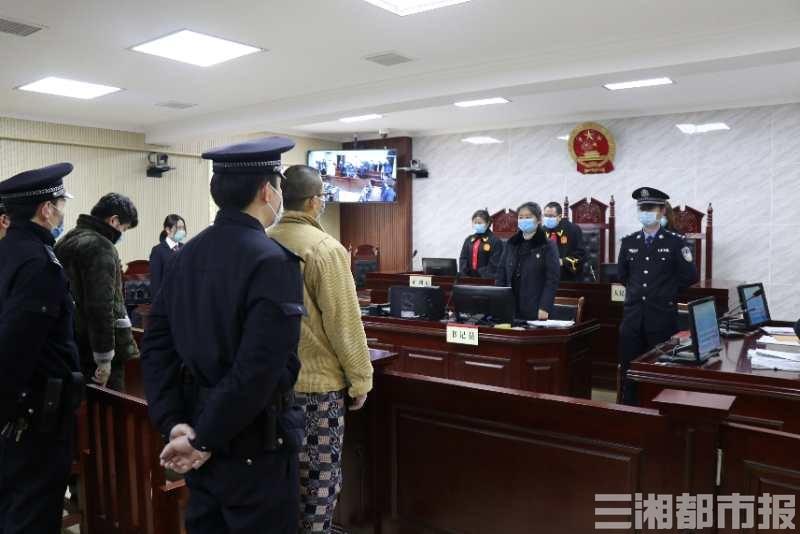 非法网购、出售水獭,岳阳一男子获刑六年半