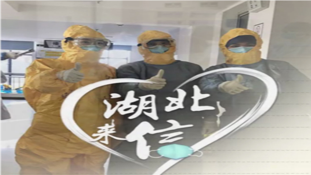 """湖北来信③:渴望""""一滴水"""""""