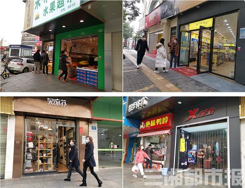 """300多家小店开业, """"大学城味道""""又回来了"""