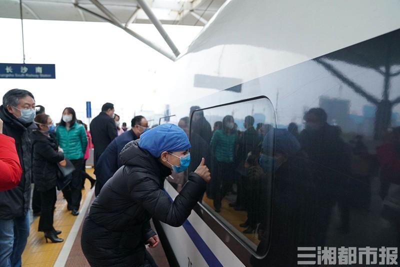 心理医疗队出征,湖南省再次组建两支医疗队援助武汉