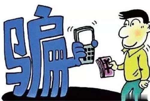 网购防疫品付款后发现平台已关闭 宜昌网警:已立案