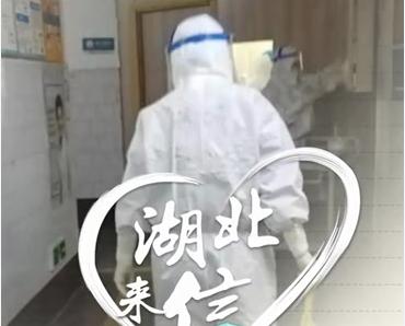 湖北来信⑥:抗疫不胜,不问归期