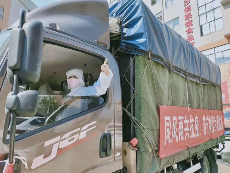 """""""家乡的味道来了!""""热心市民为支援武汉医疗工作者送去长沙米粉"""