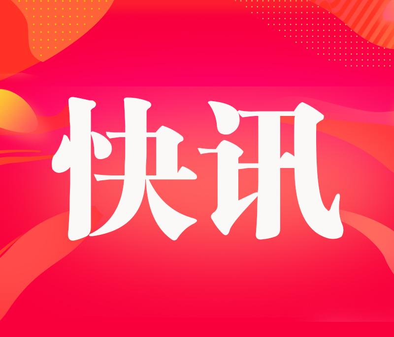 长沙机场已加密北京、上海、厦门等多条国内航线