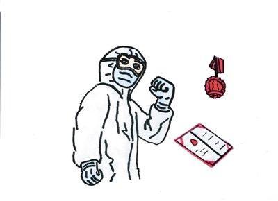 省人社厅:重点表彰疫情防控一线人员