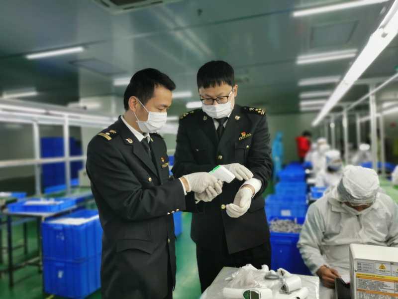 """湘潭一玩具厂转型生产""""测温枪"""",产能释放后日产量或可达2-4万个"""