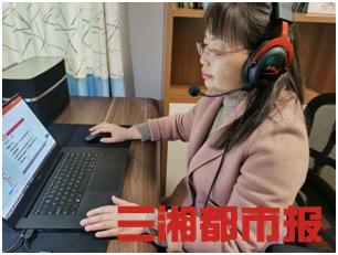 三湘快评|延迟开学,网上授课须精益求精