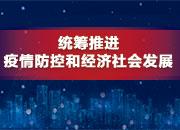 """湖南为500余万农民工返岗""""护航"""""""