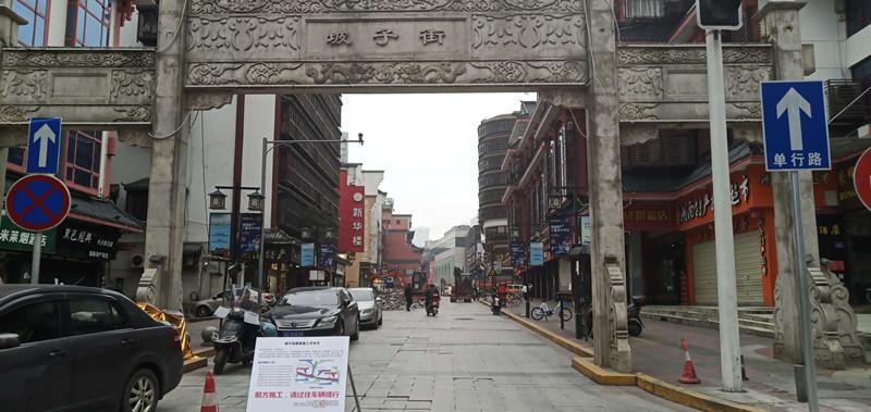 长沙坡子街路面开始提质改造,为期三个月,目前半封闭施工