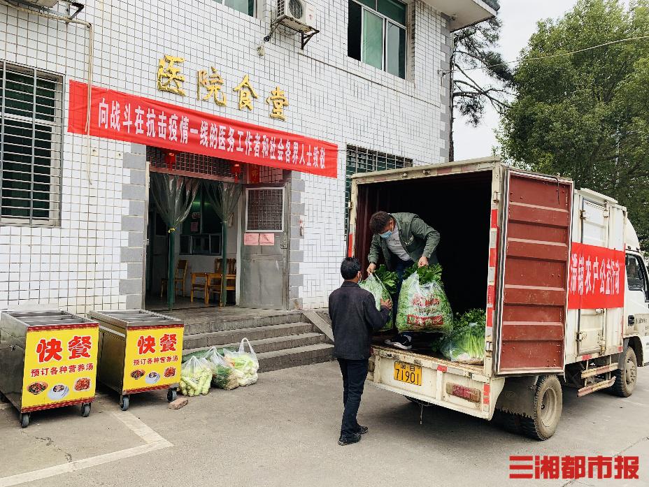 攸县碧桂园帮扶滞销农户 万斤新鲜蔬菜进医院食堂