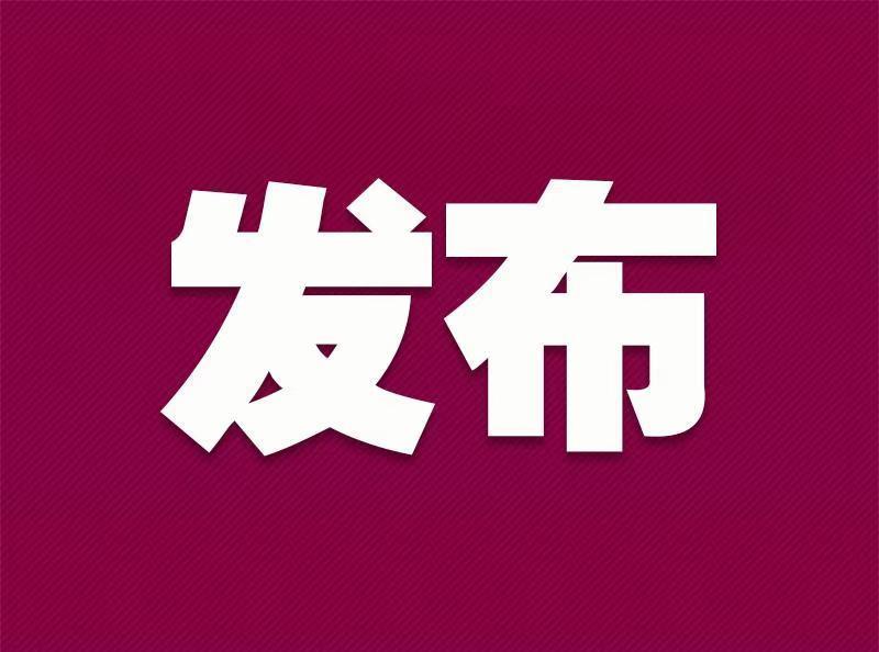 """阳光再成""""稀缺资源"""",未来十天湖南迎三轮降雨"""