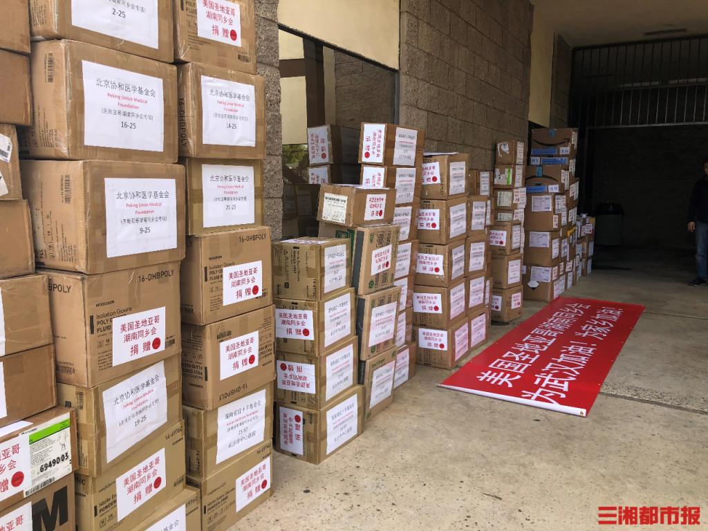 美国圣地亚哥湖南同乡会支援抗疫,第二批物资已抵达长沙