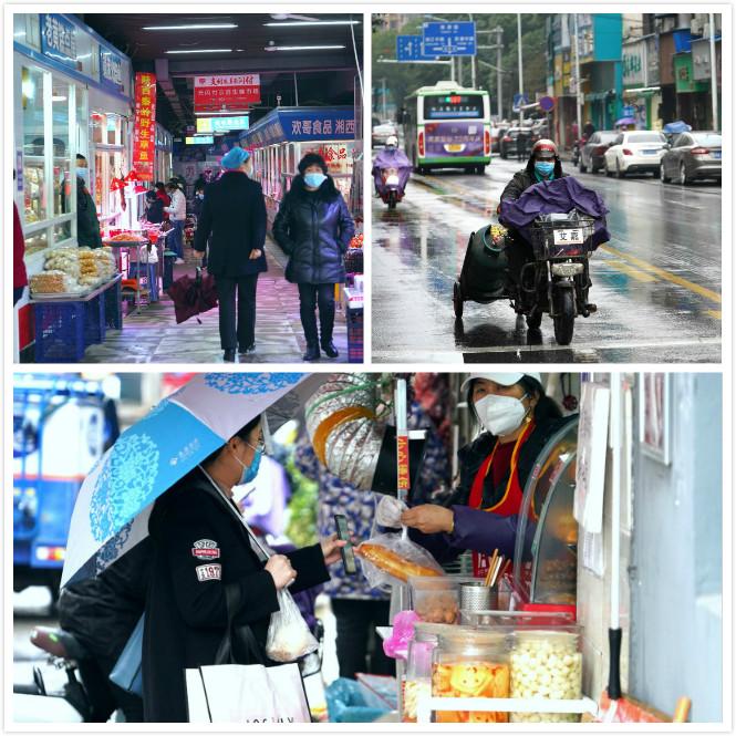 春雨绵绵不绝,出门记得带伞